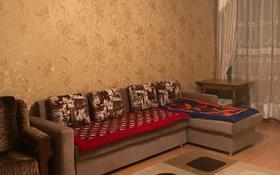 1-комнатная квартира, 38 м², 11/18 этаж, Б. Момышулы 19/2 за 11 млн 〒 в Нур-Султане (Астана), Алматы р-н