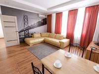2-комнатная квартира, 65 м², 16/25 этаж посуточно, Каблукова 38Г за 15 000 〒 в Алматы, Бостандыкский р-н