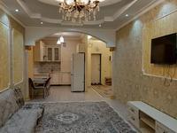 2-комнатная квартира, 120 м², 12/16 этаж по часам