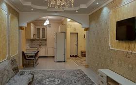 2-комнатная квартира, 120 м², 12/16 этаж по часам, Абая 150/230 за 1 500 〒 в Алматы, Бостандыкский р-н