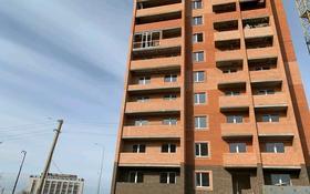 1-комнатная квартира, 32 м², 5/10 этаж, улица Зарапа Темирбекова 2б за 8.8 млн 〒 в Кокшетау