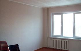 1-комнатная квартира, 30.1 м², 4/5 этаж, Мызы 43/1 за 8.5 млн 〒 в Усть-Каменогорске