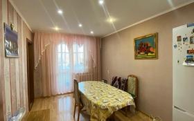 5-комнатная квартира, 110 м², 3/9 этаж, Машхур Жусупа 48 за 18.5 млн 〒 в Экибастузе