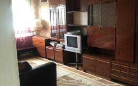 3-комнатная квартира, 61 м², 4/5 этаж, 17 микрорайон 42 за 13.3 млн 〒 в Караганде, Октябрьский р-н
