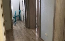 2-комнатная квартира, 66 м², 9/9 этаж помесячно, Осипенка 1/2 за 150 000 〒 в Кокшетау