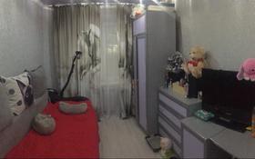 4-комнатная квартира, 84.3 м², 1/5 этаж, 8 микрорайон за 16 млн 〒 в Темиртау