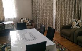 2-комнатная квартира, 80.7 м², 7/12 этаж, Богенбай батыра 79 за 61 млн 〒 в Алматы, Медеуский р-н