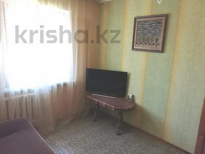 4-комнатная квартира, 90 м², 9/9 этаж, Язева 10 за 16.5 млн 〒 в Караганде, Казыбек би р-н — фото 10