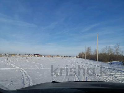 Участок 13 соток, Канал Нура Ишим Вдоль канала — 13 соток за 2.9 млн 〒 в Косшы