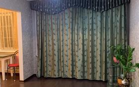 3-комнатная квартира, 58 м², 2/4 этаж, мкр №8 22 за 32 млн 〒 в Алматы, Ауэзовский р-н