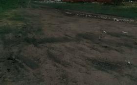 Участок 10 соток, Жибек Жолы за 4.5 млн 〒 в Нур-Султане (Астане)