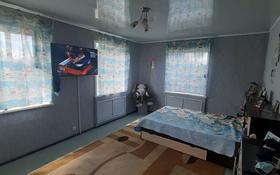4-комнатный дом, 132.5 м², 6.5 сот., Зеленстрой за 12 млн 〒 в Павлодаре