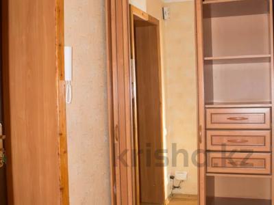 1-комнатная квартира, 32 м², 3/9 этаж посуточно, Интернациональная за 7 500 〒 в Петропавловске — фото 10