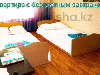 1-комнатная квартира, 32 м², 3/9 этаж посуточно, Интернациональная за 7 500 〒 в Петропавловске