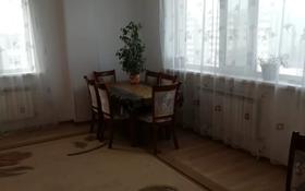 2-комнатная квартира, 75 м², 5/12 этаж, Локомотивная 7 за ~ 22.6 млн 〒 в Актобе, мкр 11