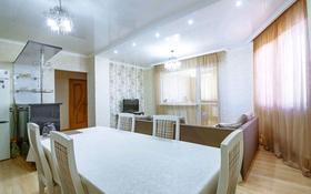2-комнатная квартира, 73 м², 14/16 этаж, проспект Шакарима Кудайбердиулы 17 за 22.5 млн 〒 в Нур-Султане (Астана), Алматы р-н