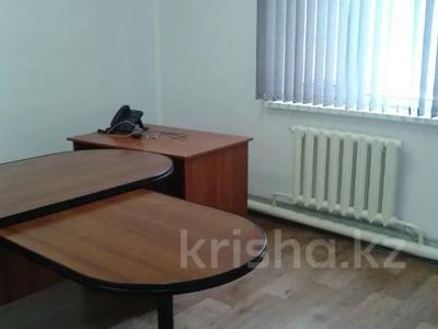 Офис площадью 48 м², Ихсанова 87 — Курмангазы за 130 000 〒 в Уральске