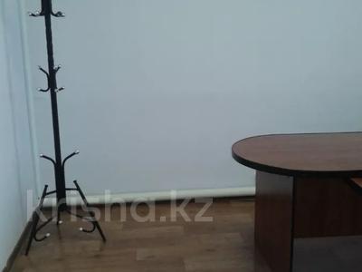 Офис площадью 48 м², Ихсанова 87 — Курмангазы за 130 000 〒 в Уральске — фото 2