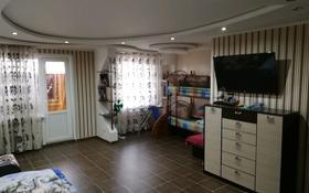 4-комнатная квартира, 115 м², 5/9 этаж, Городок Строителей 3 за 22 млн 〒 в Кокшетау