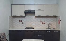 1-комнатная квартира, 50 м², 2/2 этаж помесячно, Мкр Алтын Ауыл 3 — Абылай хана за 75 000 〒 в Каскелене