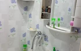 2-комнатная квартира, 53 м², 2/5 этаж, Гарифуллы Курмангалиева 7/2 за 14 млн 〒 в Уральске