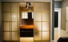 2-комнатная квартира, 51 м², 2 этаж посуточно, Камзина 41/3 за 10 000 〒 в Павлодаре