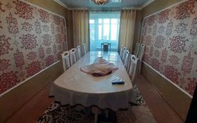 3-комнатная квартира, 60 м², 5/5 этаж, Ленина 175 за 9 млн 〒 в Рудном