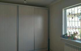 2-комнатный дом, 40 м², 4.5 сот., Рахат-1. Ынтымақ 72 за 6.3 млн 〒 в Кемертогане