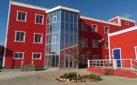 Продается производственная база с зданиями цехами помещениями складами за 270 млн 〒 в Приозёрном