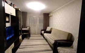 3-комнатная квартира, 65.2 м², 4/5 этаж, улица Казахстанской Правды 120 за 25 млн 〒 в Петропавловске