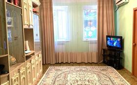 2-комнатная квартира, 42 м², 1/1 этаж, 1стр мкр за 5 млн 〒 в Кульсары