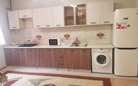 2-комнатная квартира, 60 м², 2/10 этаж посуточно, 29-й мкр 220 за 10 000 〒 в Актау, 29-й мкр