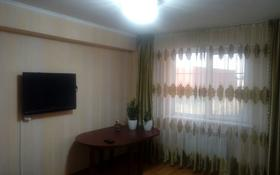 3-комнатная квартира, 67 м², 2/9 этаж помесячно, Асыл Арман д8 — Асыл арман за 110 000 〒 в Иргелях