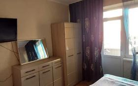 3-комнатная квартира, 86 м², 1/10 этаж, проспект Казыбек би 46 за 22.5 млн 〒 в Усть-Каменогорске