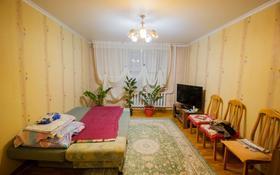 2-комнатная квартира, 55 м², 4/5 этаж, Мкр Мушелтой за 16.7 млн 〒 в Талдыкоргане
