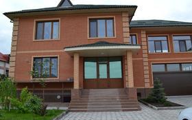 8-комнатный дом, 483 м², 12 сот., мкр Ерменсай, Колсай 2 за 200 млн 〒 в Алматы, Бостандыкский р-н