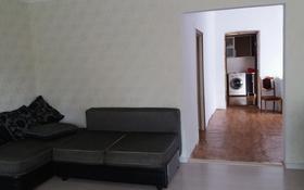 2-комнатный дом, 62 м², 5 сот., Москва 40 — Иманова за 8 млн 〒 в Актобе