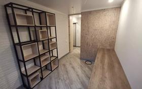 4-комнатная квартира, 75.1 м², 2/5 этаж, мкр Казахфильм, Исиналиева за 40 млн 〒 в Алматы, Бостандыкский р-н