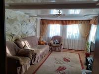 3-комнатный дом, 73 м², 5.5 сот., Р-н Универмаг за 22.5 млн 〒 в Уральске