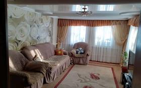 3-комнатный дом, 73 м², 5.5 сот., Р-н Универмаг за 23 млн 〒 в Уральске
