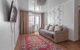 2-комнатная квартира, 44 м², 2/5 этаж, Пр-дАхременко за 15.3 млн 〒 в Петропавловске