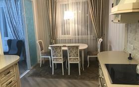 4-комнатная квартира, 110 м² на длительный срок, Сарайшык 5 за 350 000 〒 в Нур-Султане (Астане), Есильский р-н