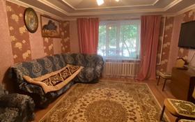3-комнатная квартира, 66 м², 1/9 этаж, мкр Юго-Восток, Гапеева 12 за 18.1 млн 〒 в Караганде, Казыбек би р-н