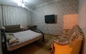 1-комнатная квартира, 38 м², 2/5 этаж посуточно, мкр Айнабулак-4 за 6 000 〒 в Алматы, Жетысуский р-н