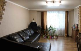 5-комнатная квартира, 151.6 м², 2/9 этаж, Валиханова за 42.5 млн 〒 в Петропавловске