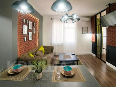2-комнатная квартира, 70 м², 10/13 этаж посуточно, мкр Алмагуль 247 за 16 000 〒 в Алматы, Бостандыкский р-н — фото 8