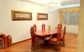 5-комнатная квартира, 250 м² помесячно, Самал 22 за 785 000 〒 в Алматы, Медеуский р-н