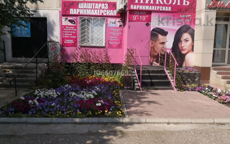 Парикмахерская. Подойдёт под любой бизнес за 16 млн 〒 в Павлодаре