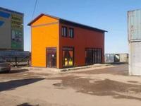 Магазин площадью 119 м²