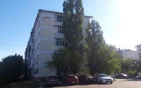3-комнатная квартира, 65 м², 4/5 этаж, Акбугы 5к1 за 15 млн 〒 в Нур-Султане (Астана), Сарыарка р-н